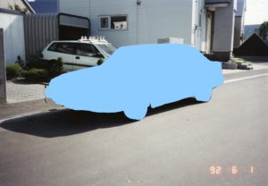 お父さんの車